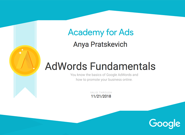 adwords fundamentals certificate